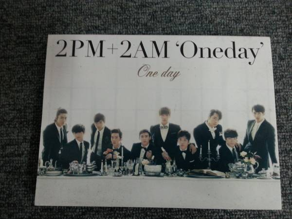 2PM+2AM★oneday★初回限定版★未使用