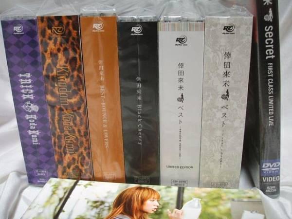 【送料込】倖田來未アルバム6種+DVD+αセット 美品_画像2