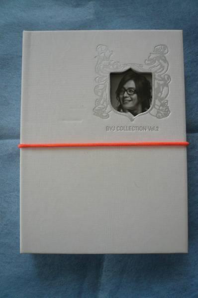 ペ・ヨンジュン BYJ COLLECTION Vol.2白色 未使用のメモ紙