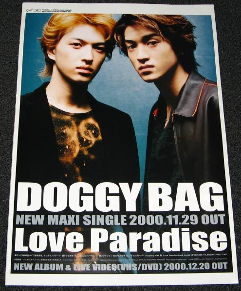 ω1 DOGGY BAG/Love Paradise 告知ポスター
