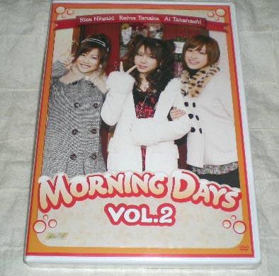 即決 新品DVD「Morning Days Vol.2」新垣里沙/田中れいな/高橋愛