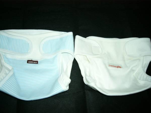 『るり』おしめ.布オムツ.布おむつカバーで50cmが2枚.白&水色ボーダー.排泄&排尿.他50cm出品中.新生児.赤ちゃん.紙おむつ代を節約.未使用