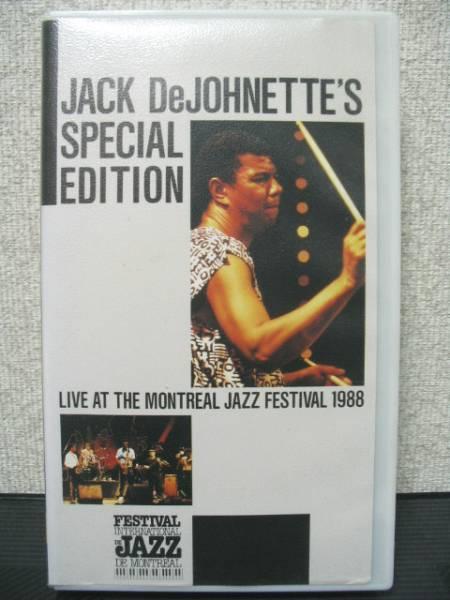 Джаз Jack DeJohnette     88