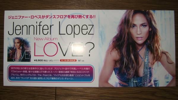 【ミニポスターF15】ジェニファー・ロペスJennifer Lopez/LOVE?
