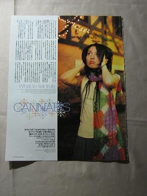 '01【デビューから1年】 CANABIS ♯