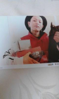 荒木宏文 D-BOYS 2015年2月 公式写真D1枚 送料込【即決】