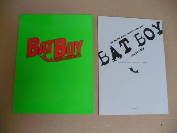Β BAT BOY ミュージカルパンフ+フォトブック 2冊 森山未來