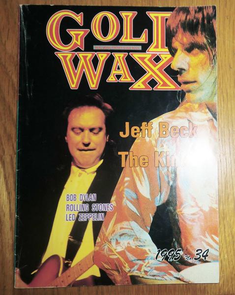 ★☆GOLD WAX Jeff Beck Kinks 1995年 通巻34号☆★_画像1