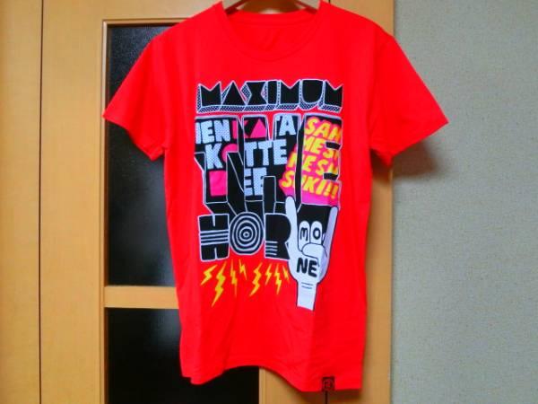 マキシマムザホルモンMAXIUM THE HORMONE廃盤D.A.N.C.E the HORMONEバンドTシャツ(バンT/ライブT/ロックT)色レッドsizeM新品 ライブグッズの画像