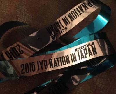 JYP NATION 銀テープ★ 2PM GOT7 TWICE ノーカット1本 JYPN