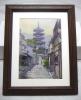 ◆才村啓「八坂の塔・早朝」オフセット複製・木製額付・即決◆