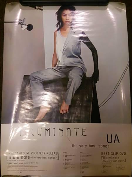 【即決】【新品】【希少】UA ポスター ILLMINATE ウーア イルミナティ