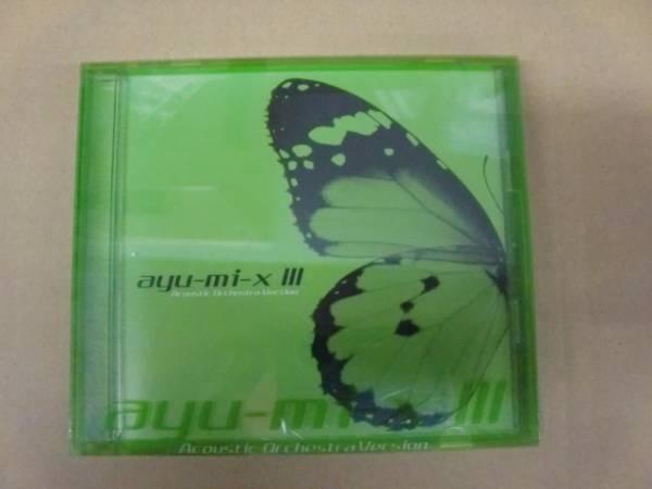 必見☆ ayu-mi-x III Acoustic Orchestra Version/浜崎あゆみ_画像1