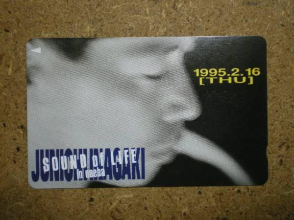 稲垣潤一 naeba 1995.2.16 テレカ