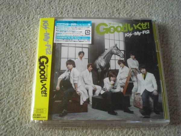 ★Kis-My-Ft2「Goodいくぜ!」Kis-My-History盤CD+DVD★初回