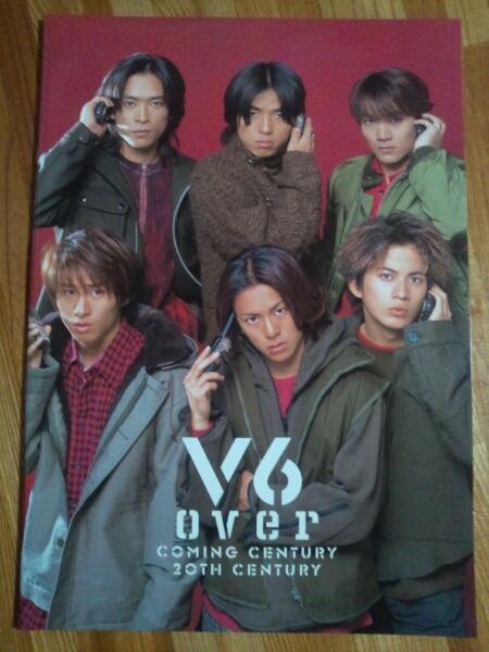 V6 over パンフレット 公認グッズ トニセン カミセン 美品