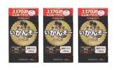 【3箱】飲みすぎいかんぞー しじみ オルニチン クルクミン 酵母エキス