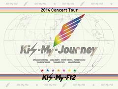 DVD 2014 Kis-My-Journey 初回限定盤 Kis-My-Ft2 キスマイ 新品