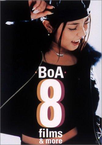 未開封新品 BoA 8 films and more [DVD] ライブグッズの画像