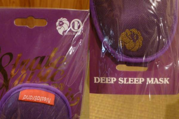 NESTA BRAND 旅行安眠グッズ アイマスク 紫色 ネスタブランド_画像2