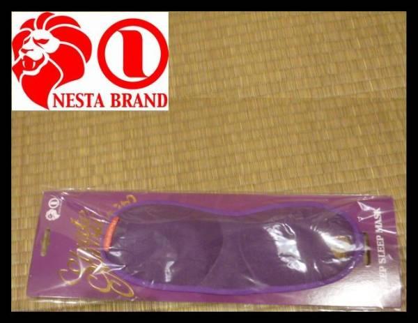 NESTA BRAND 旅行安眠グッズ アイマスク 紫色 ネスタブランド