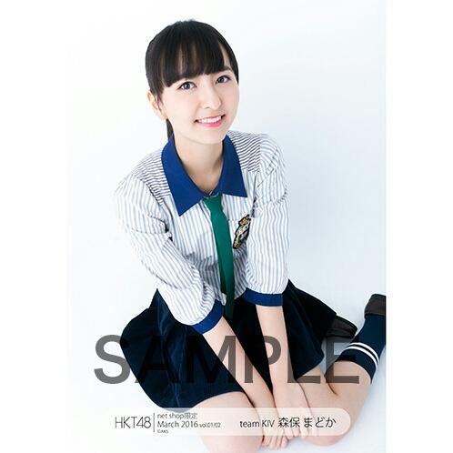 2016年3月net shopHKT48個別生写真アンコール衣装森保まどか② ライブグッズの画像