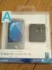 ◆送料¥164~◆SONY Walkman Aシリーズ用AC充電器付きシリコンケース クリア 液晶保護フィルム付