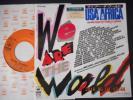 e1349【EP】USA・フォー・アフリカ/ウィー・アー・ザ・ワールド