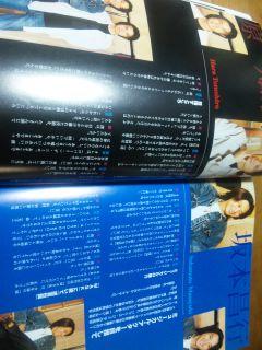 V6 坂本昌行 迷宮伝説 舞台 パンフレット テレカ チラシ コンサートグッズの画像
