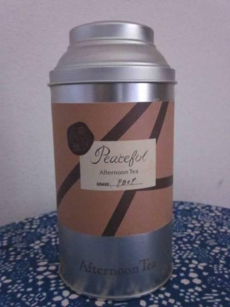アフタヌーンティー●Peaceful*紅茶空き缶保存缶*2010年物レトロ*切手OK