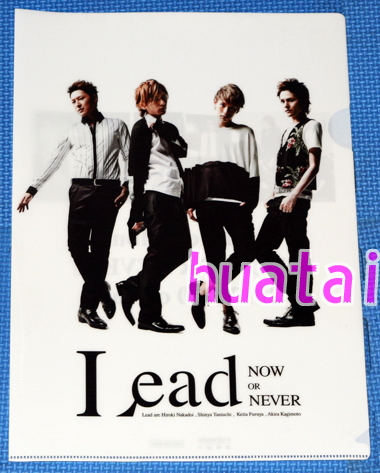 Lead NOW OR NEVER 宣伝用クリアファイル