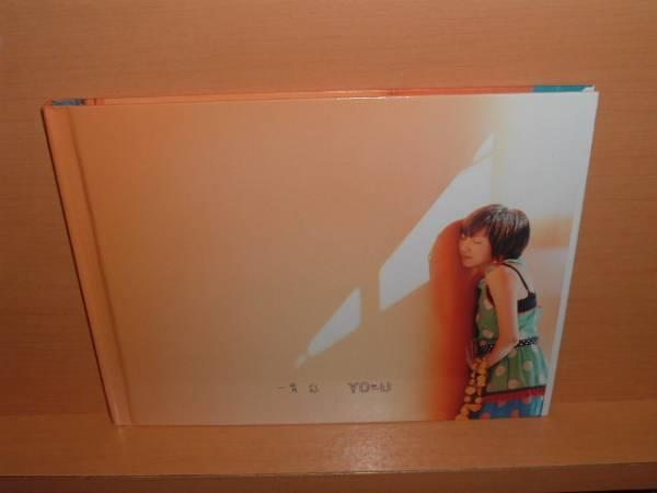 送\80一青窈 Yo&U 2006ツアーパンフ YOU