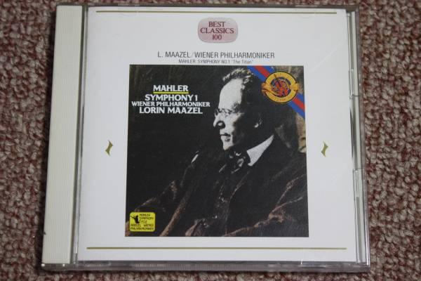 グスタフ・マーラー:交響曲第1番ニ長調「巨人」ロリン・マゼール指揮/ウィーンフィルハーモニー管弦楽団/CBS SONY/CD_画像1