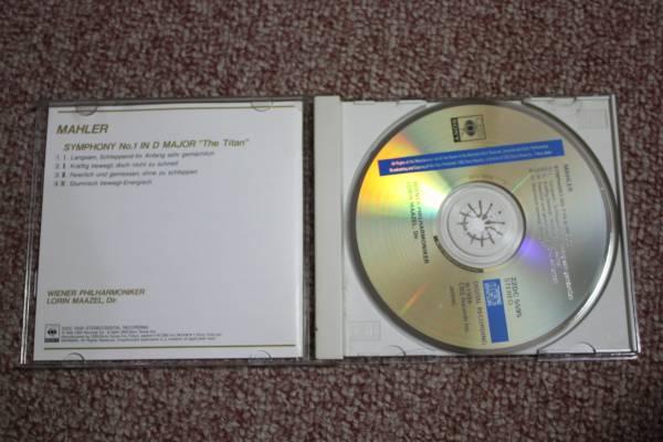 グスタフ・マーラー:交響曲第1番ニ長調「巨人」ロリン・マゼール指揮/ウィーンフィルハーモニー管弦楽団/CBS SONY/CD_画像2