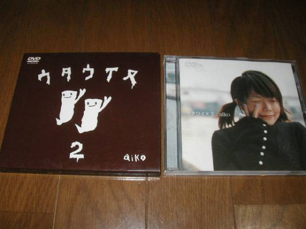 DVD aikoアイコ ウタウイヌ 2 ライブグッズの画像
