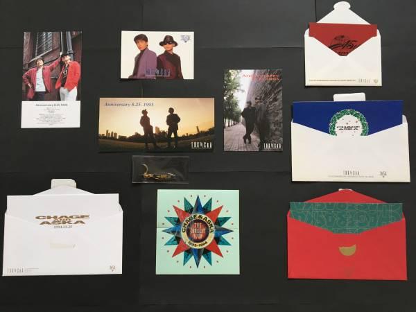 チャゲアス 広告媒体セット たくさん☆ 会員宛てのポストカード キーホルダー メッセージ入りCD 当時の配布チラシ CHAGE ASKA