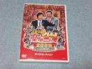よしもと楽屋ニュース2008DVD 吉本興業 今田耕司