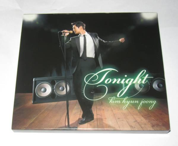 キム・ヒョンジュン CD+DVD TONIGHT 初回限定盤A SS501 切手可