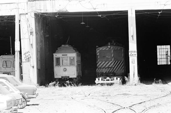 ◆【即決写真】札幌市電 22 除雪車 1973.6 幌北電車庫 /3184-1_画像1
