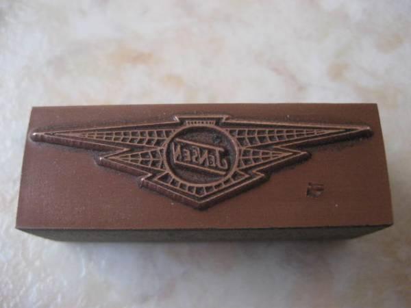 1950年ジェンセン社・英国製スタンプブロック★稀少品英国車・モーリス・アルヴィス・トライアンフ・ロータス・MG・RR・ベントレー_珍しい古いジェンセンのマークです