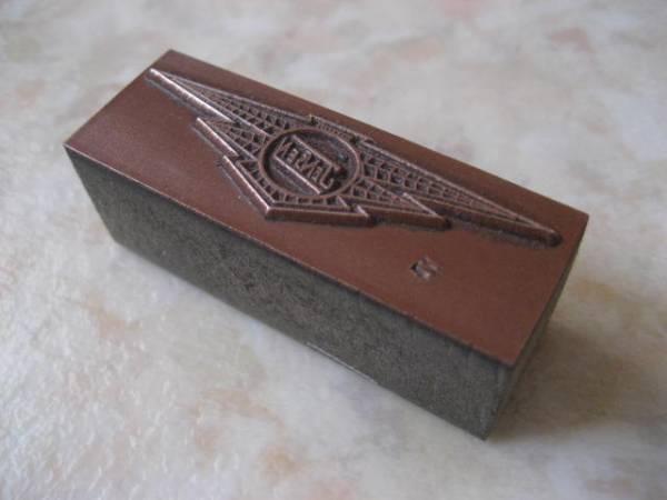 1950年ジェンセン社・英国製スタンプブロック★稀少品英国車・モーリス・アルヴィス・トライアンフ・ロータス・MG・RR・ベントレー_今から60年以上も前の古い商品です