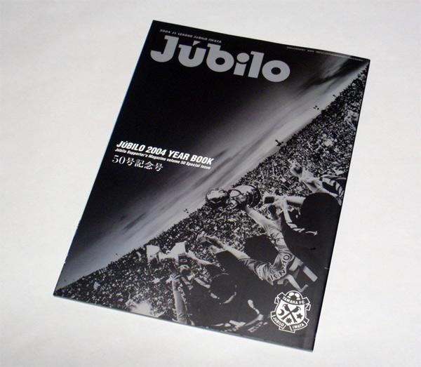 ◆ジュビロ磐田◆2004年公式イヤーブック◆新品◆