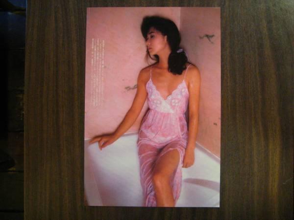 切り抜き  斉藤慶子 1980年代 野村誠一_画像3