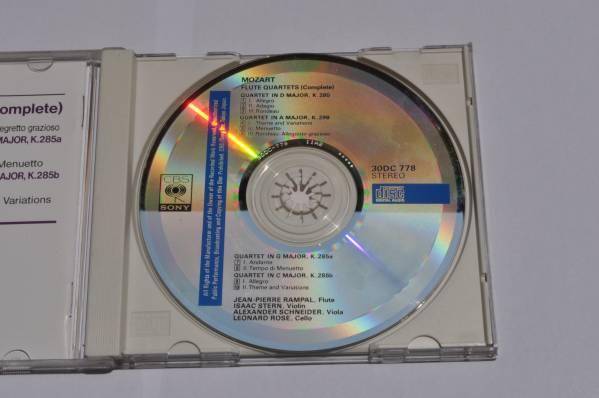 モーツァルト:フルート四重奏曲/全4曲@ジャン=ピエール・ランパル/アイザック・スターン/アレクサンダー・シュナイダー/レナード・ローズ_画像2