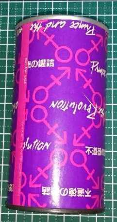 PRINCEプリンス/パープルレイン発売特典「不道徳の罐詰」