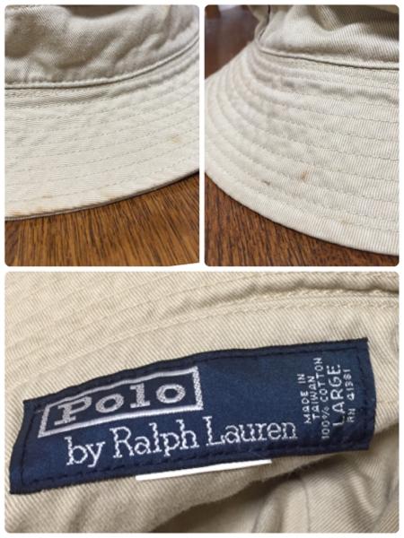 Polo by Ralph Lauren ラルフローレン バケットハット ベージュ LARGE ポロ_画像3