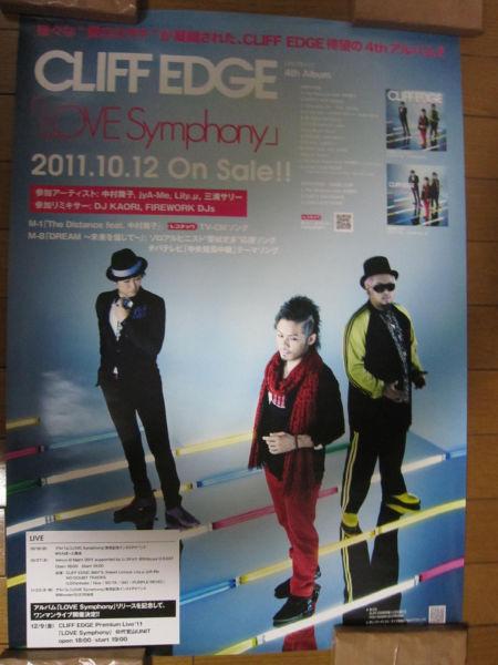 【ポスター】 「CLIFF EDGE LOVE Symphony」