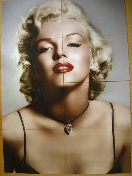 アート プリントポスター マリリンモンロー バローダの月 グッズの画像
