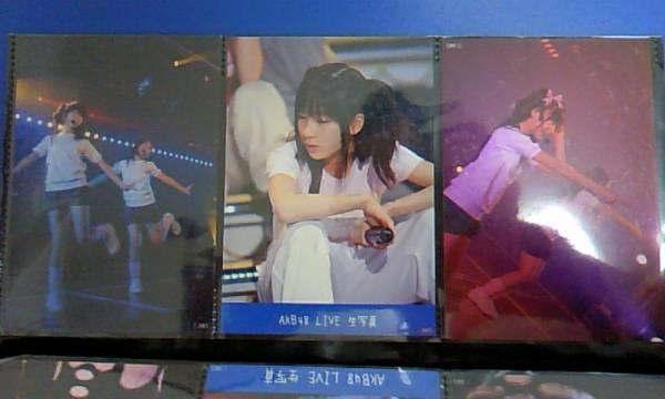 ☆元AKB48☆小野恵令奈☆生写真3枚セット☆⑧ ライブ・総選挙グッズの画像