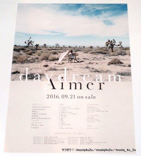 グッズ★Aimer/daydream 告知用 未使用 非売品 B2★ポスター